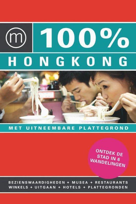 Cover van het boek '100% Hong Kong' van M. Immink