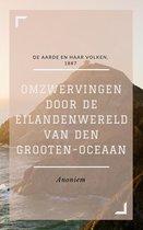 Boek cover Omzwervingen door de eilandenwereld van den Grooten-oceaan (Geïllustreerd) van Anoniem