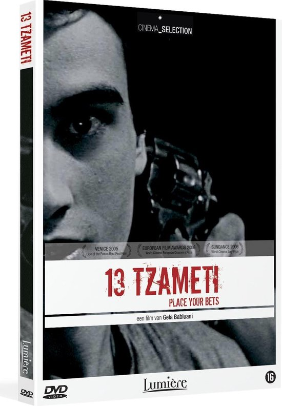 Cover van de film '13 Tzameti'