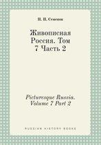 Picturesque Russia. Volume 7 Part 2