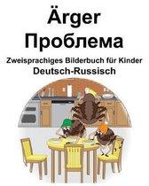 Deutsch-Russisch rger/Проблема Zweisprachiges Bilderbuch f r Kinder