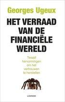 Het verraad van de financiële wereld