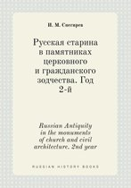 Russian Antiquity in the Monuments of Church and Civil Architecture. 2nd Year