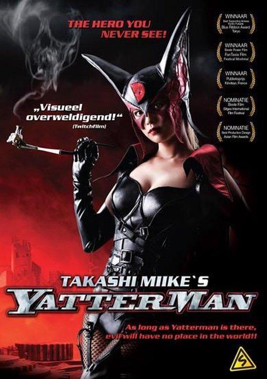 Cover van de film 'Yatterman'