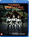 Terra Formars (Blu-ray)