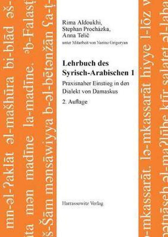 Boek cover Lehrbuch Des Syrisch-Arabischen 1 van Rima Aldoukhi