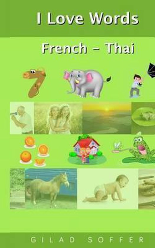 I Love Words French - Thai