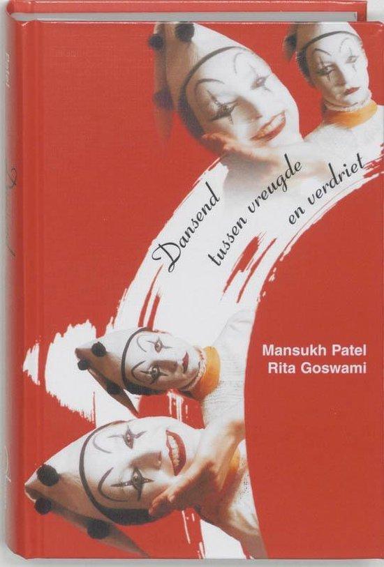 Lotusreeks - Dansend tussen vreugde en verdriet - M. Patel  