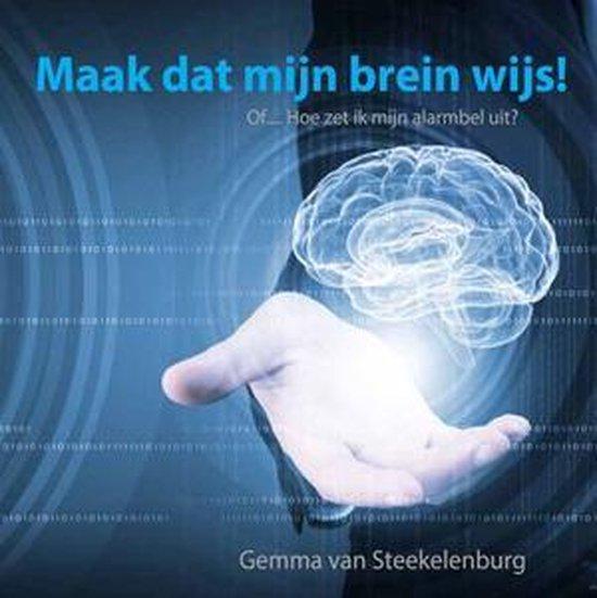 Maak dat mijn brein wijs