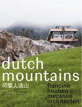 Francine Houben / Mecanoo Architecten - Dutch Mountains
