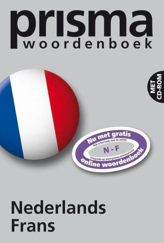 Boek cover Nederlands-frans van H.W.J. Gudde (Paperback)