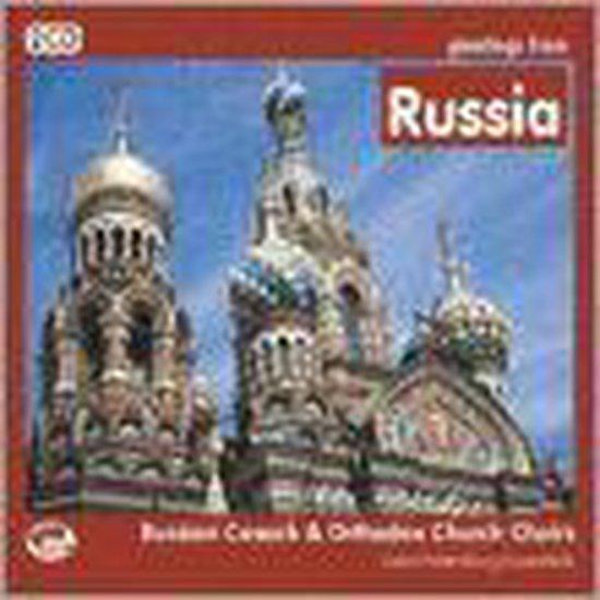 Russian Cosack & Orthodox