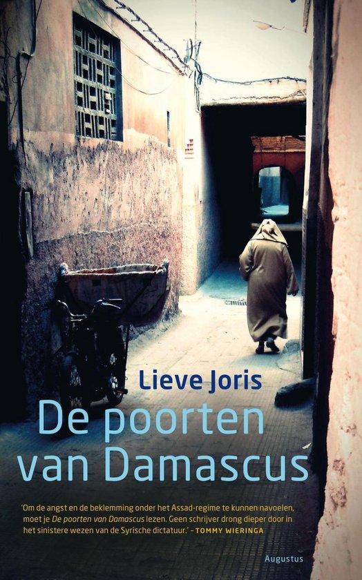 De poorten van Damascus - Lieve Joris |