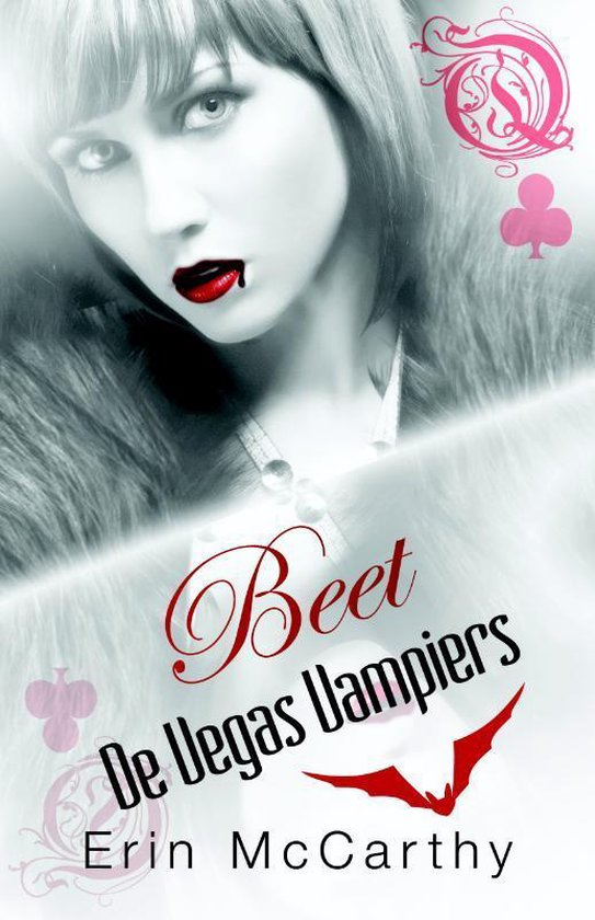 De Vegas Vampiers/ Beet! - Erin Mccarthy |