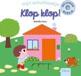 Kinderboeken Mijn schuif-/geluidenboekje. Klop, klop