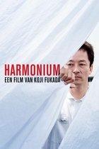 Movie - Harmonium
