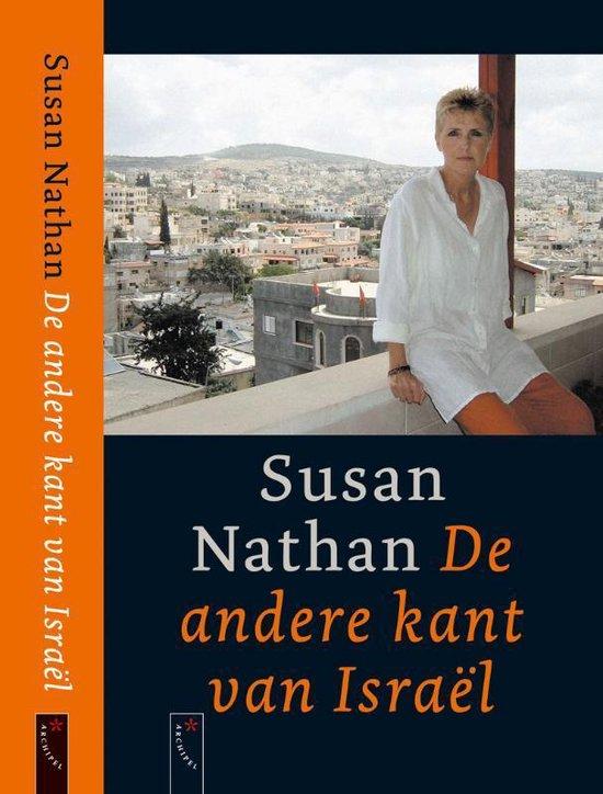 De Andere Kant Van Israël - S. Nathan  