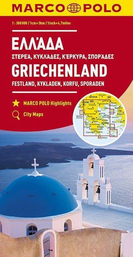 Marco Polo Griekenland 1:300.000 - Marco Polo |