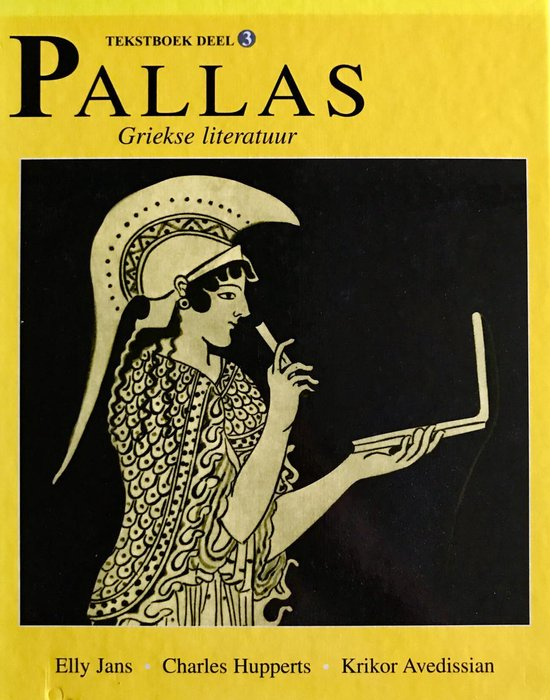 Tekstboek Pallas 3 - E. Jans |