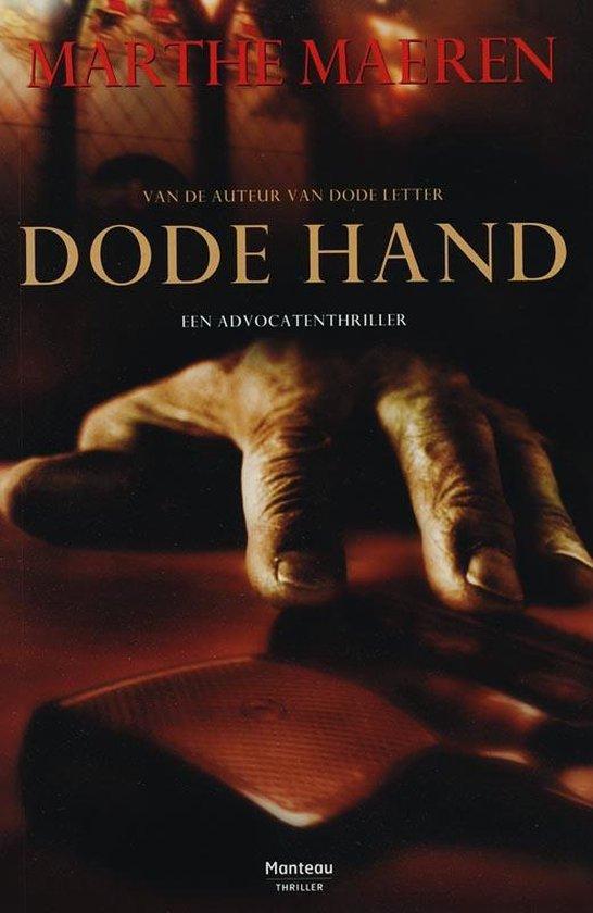 Dode Hand - Marthe Maeren   Fthsonline.com