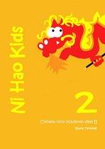 Chinees met Ni Hao Kids - Chinees voor Kinderen deel 2