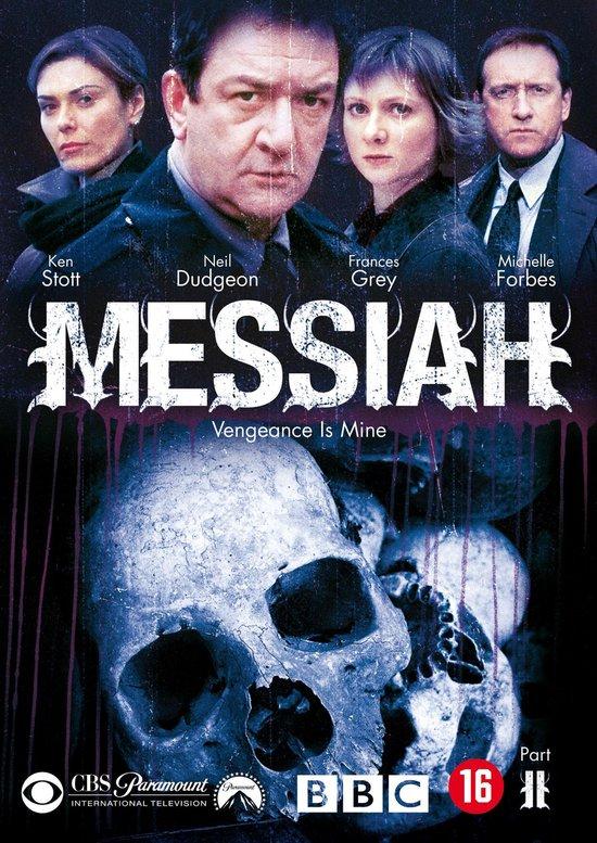 Cover van de film 'Messiah - Vengeance Is Mine'