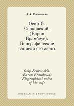 Osip Senkovskii. (Baron Brambeus). Biographical Notes of His Wife
