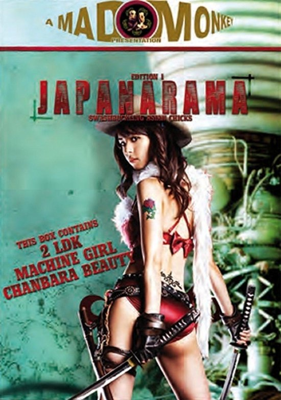 Cover van de film 'Japanarama - Volume 1'