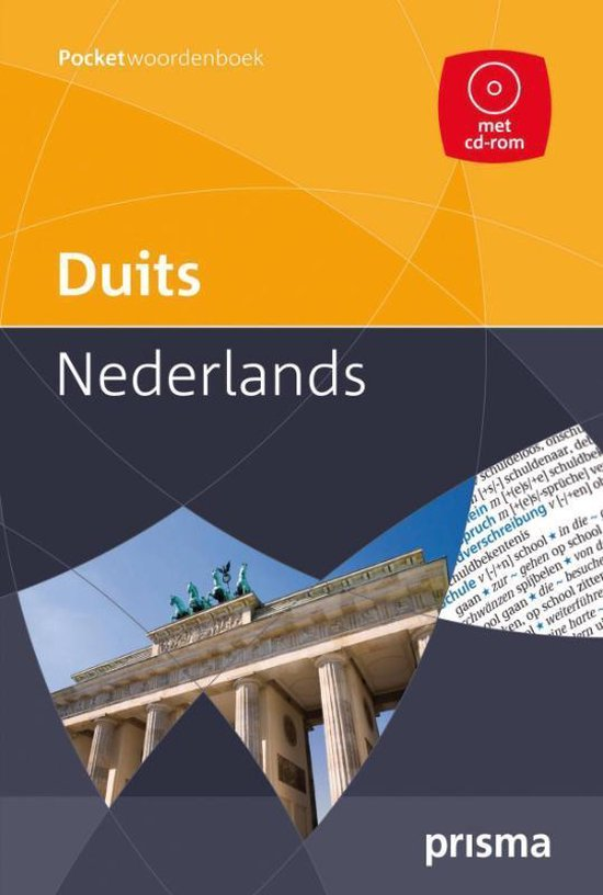 Boek cover Pocket Dictionary German - Dutch With Cd Rom van J.A.H. van Gemert (Paperback)
