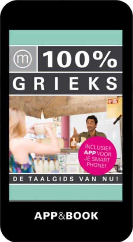 Cover van het boek '100% GRIEKS' van  Nvt