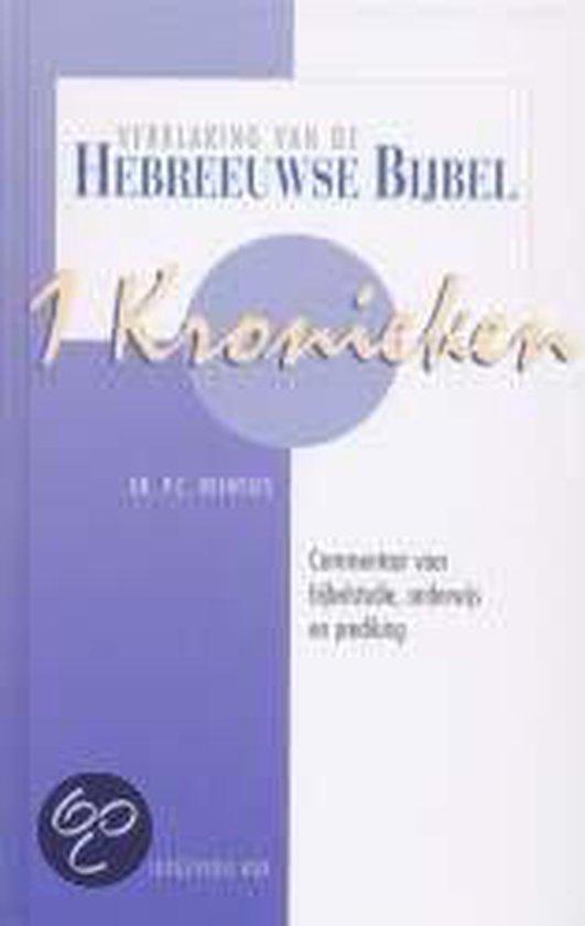 Cover van het boek '1 Kronieken' van Panc Beentjes