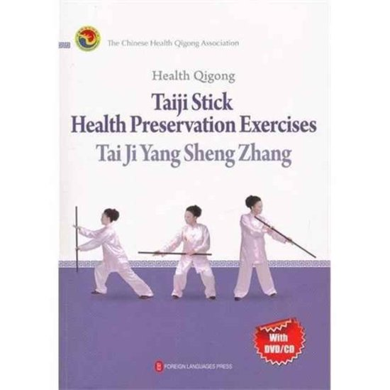 Boek cover Health Qigong van The Chinese Health Qigong Associ (Paperback)
