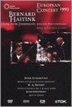 European Concert 1993 (Import)