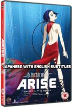 Ghost In The Shell Arise: Borders (Deel 3 & 4)