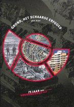 Grond, het schaarse erfgoed. 75 jaar grondbedrijf Amsterdam. 1921-1996