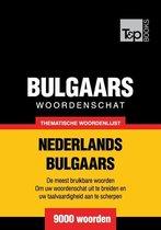 Thematische woordenschat Nederlands-Bulgaars - 9000 woorden