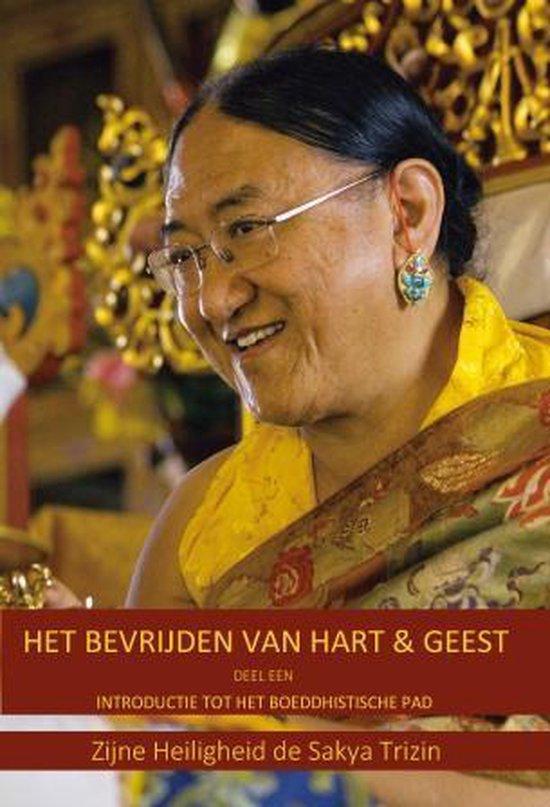 Het bevrijden van hart en geest - Sakya Trizin | Fthsonline.com