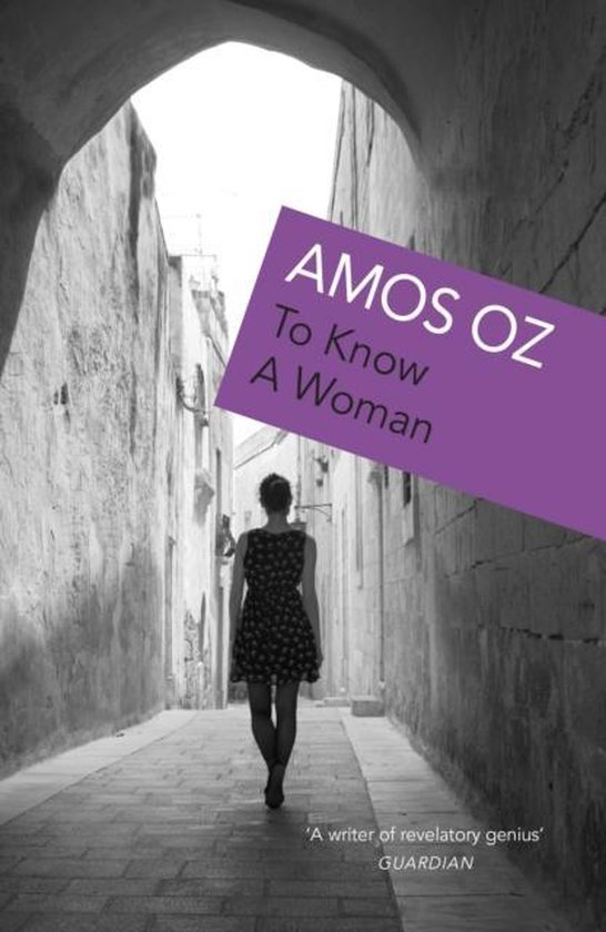Boek cover To Know A Woman van Amos Oz (Paperback)