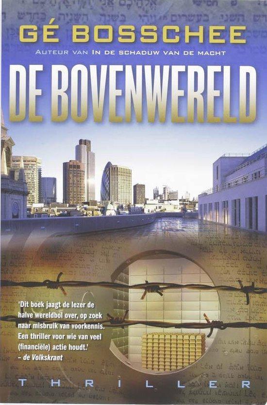 Bovenwereld - Gee Bosschee | Readingchampions.org.uk