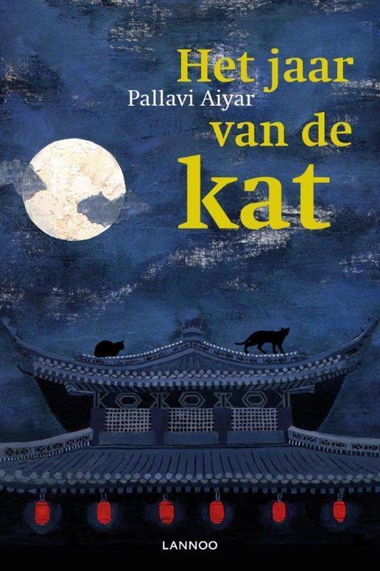 Het jaar van de kat - Pallavi Aiyar pdf epub