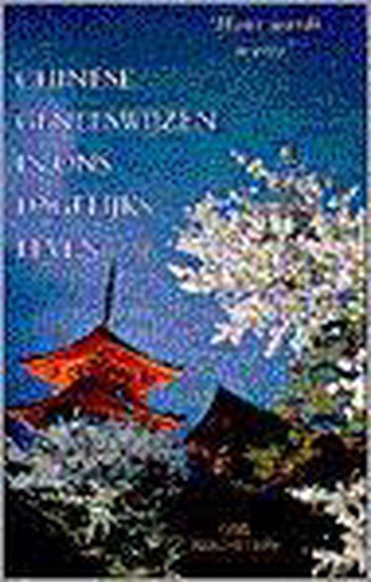 Chinese geneeswijzen in ons dagelijks leven - Gail Reichstein pdf epub