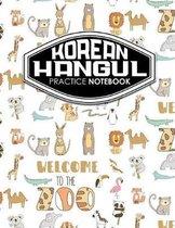 Korean Hangul Practice Notebook
