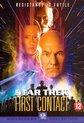Star Trek 8: First Contact (D)