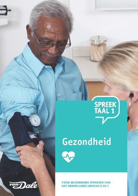 Boek cover SpreekTaal 1 Gezondheid van Martijn Baalman (Paperback)