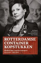 Rotterdamse Containerkopstukken