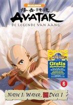 Avatar Book 1: Water V1 (D)