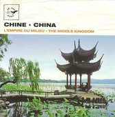 China - The Middle Kingdom