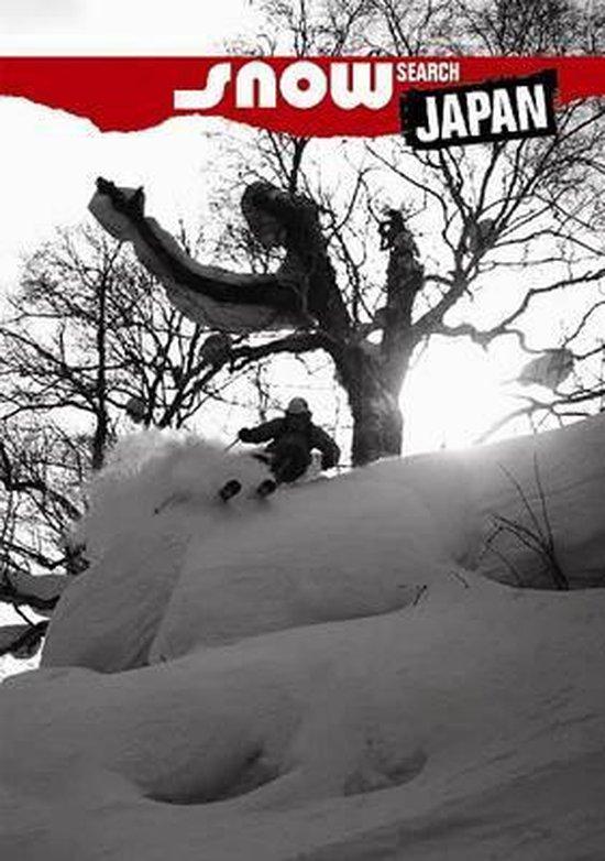 Snow Search Japan