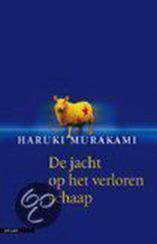 De jacht op het verloren schaap - Haruki Murakami | Readingchampions.org.uk