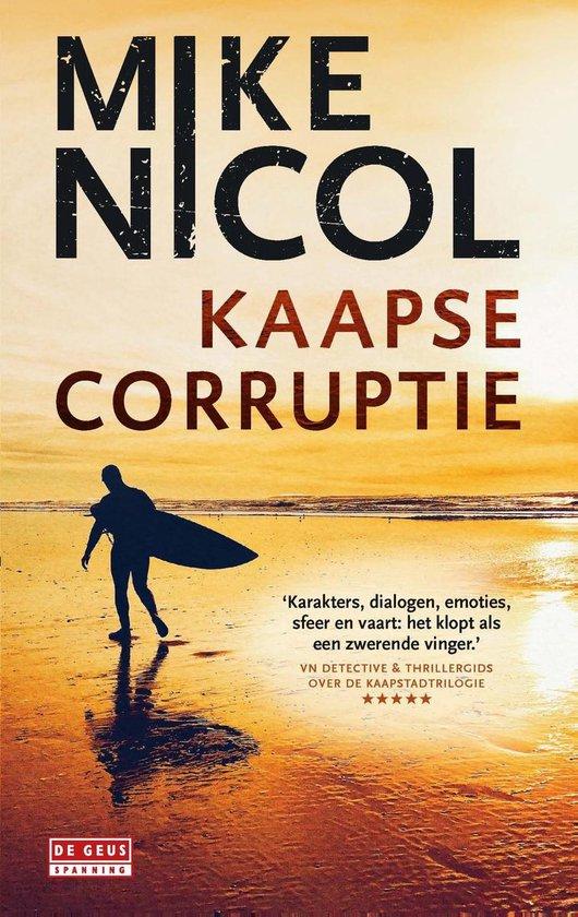 Kaapse corruptie - Mike Nicol  